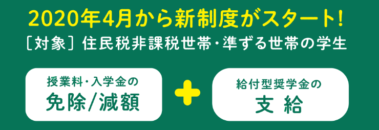 start_green